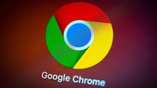 """Google Chrome отримав блокувальник """"важкої"""" реклами: що зміниться"""