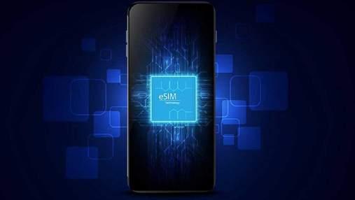 LG анонсировала более технологичную альтернативу eSIM