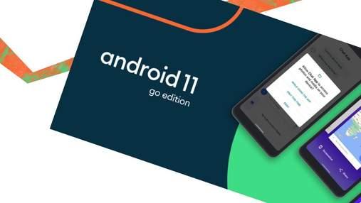 Android 11 Go Edition:  Google розповів про нові фішки ОС для бюджетних смартфонів