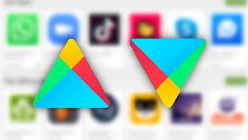 У Google Play з'явиться функція обміну додатками