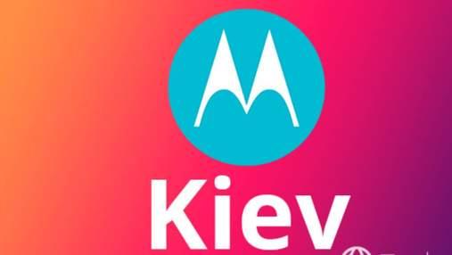Motorola готовит смартфон с кодовым названием Kiev