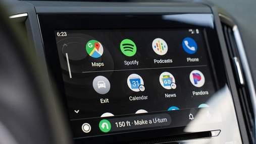 Користувачі масово скаржаться на проблеми Android Auto в Android 11