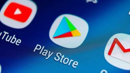 Оновлений магазин Google Play відфільтрує ігри з нав'язливою рекламою
