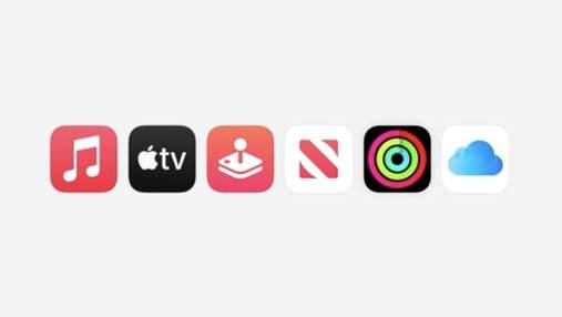 Apple One: єдина підписка на всі сервіси компанії – ціна в Україні