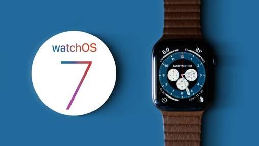 iPadOS 14 та watchOS 7: перелік iPad та Apple Watch, що отримають оновлення
