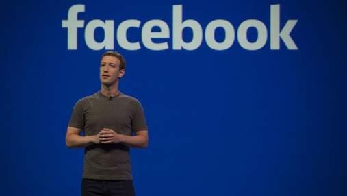 Facebook виготовлятиме розумні окуляри під брендом Ray-Ban