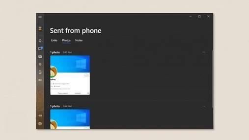 """Microsoft тестує відправку посилань зі смартфона в сервісі """"Ваш телефон"""""""