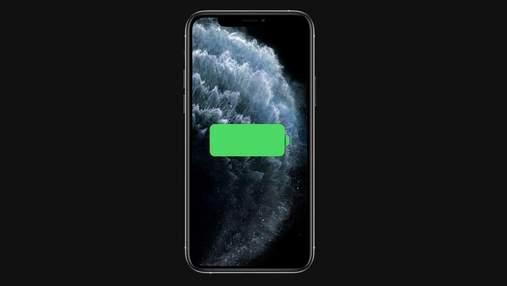 Автономність iPhone на iOS 14 перевірили на практиці: відео