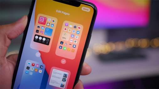 iOS 14 не рекомендують встановлювати на iPhone:  Apple визнала проблеми
