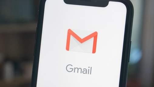 Фото дня: Gmail офіційно змінив логотип