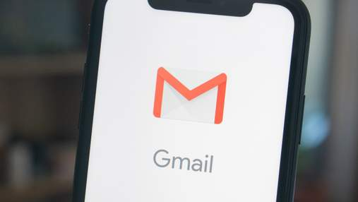 Фото дня: Gmail официально сменил логотип