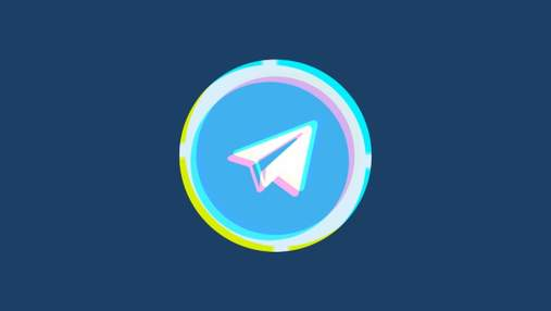 Збій в роботі Telegram: месенджер працює з перебоями в Україні та світі