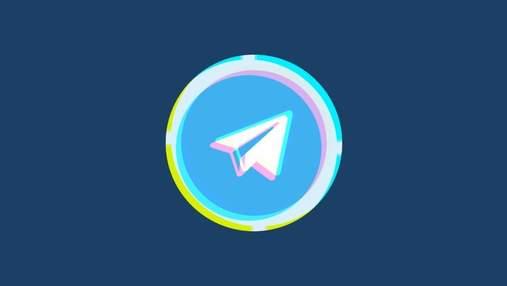 Сбой в работе Telegram: мессенджер работает с перебоями в Украине