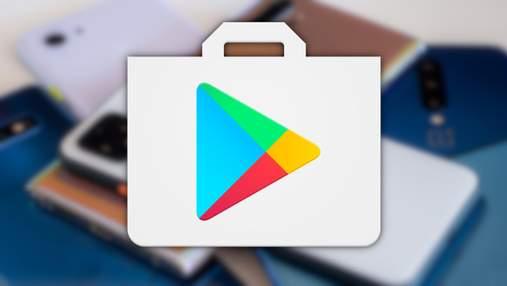 Google упростит использование сторонних магазинов приложений в Android 12