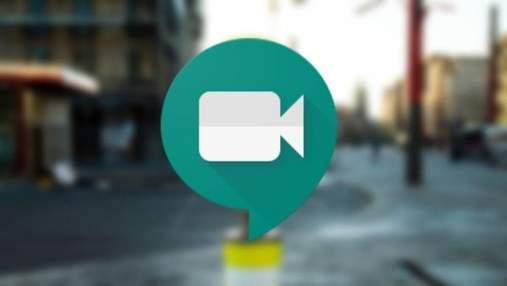 Сервіс Google Meet отримав корисну функцію для відеодзвінків: відео