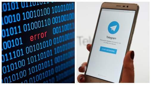 Проблемы у Telegram: в мессенджере снова произошел масштабный сбой