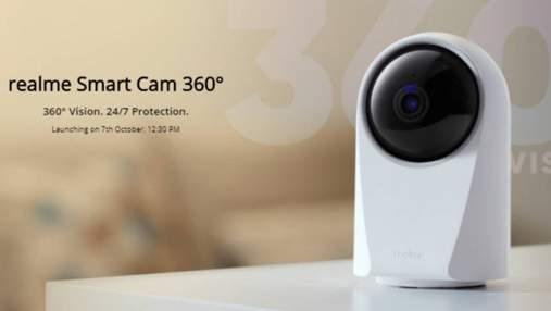 Наступають на п'яти Xiaomi: Realme випустила фірмову камеру спостереження