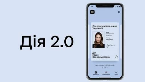 """""""Дия 2.0"""": какие новые услуги стали доступны украинцам в смартфоне"""