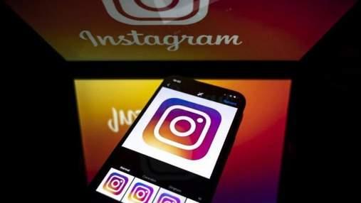 Instagram святкує 10-річчя: соцмережа повернула класичні іконки