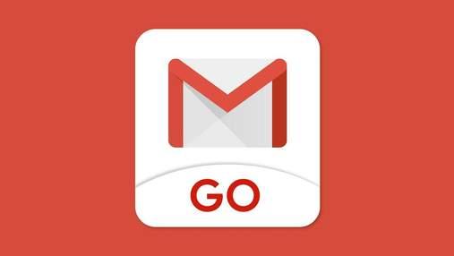 Полегшена версія Gmail стала доступна для всіх Android-смартфонів