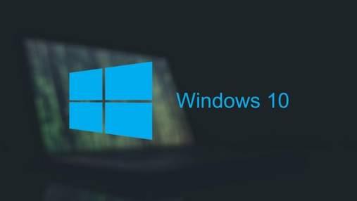 """У службі Windows Update знайшли """"діру"""" для запуску шкідливих програм"""