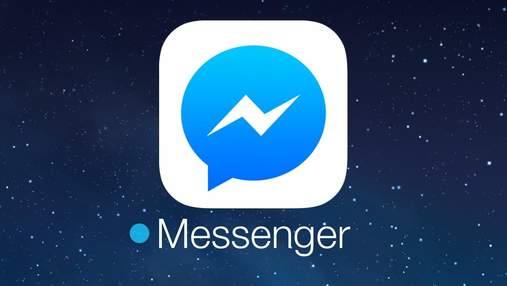 Facebook Messenger отримає новий логотип та кілька цікавих функцій