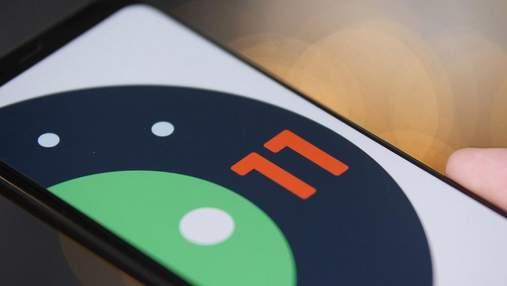 Android 11 сповільнює роботу деяких смартфонів