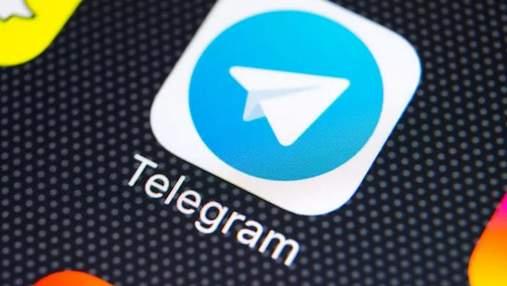 Topnews: мессенджер Telegram готує власний агрегатор новин