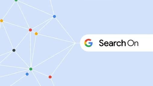 """Підсумки Google Search On 2020: нові функції """"Карт"""", пошуку та інших сервісів компанії"""