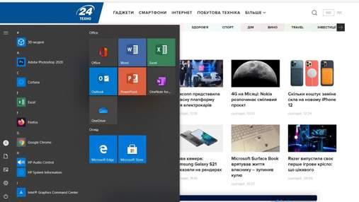 Windows 10 самовільно встановлює на ПК додатки Office