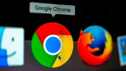 У Google Chrome з'явилася корисна функція для роботи з великою кількістю вкладок