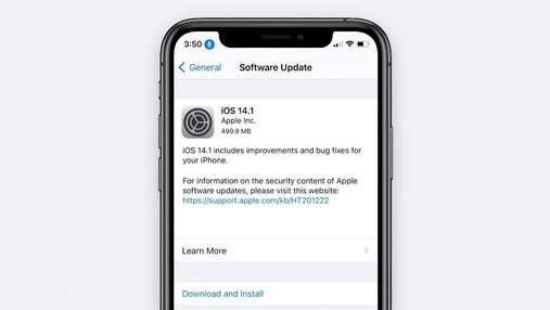 Apple випустила оновлення iOS 14.1 і 14.2 beta 4: список нововведень