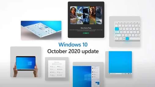 """Новий """"Пуск"""": Microsoft випустила велике оновлення Windows 10"""