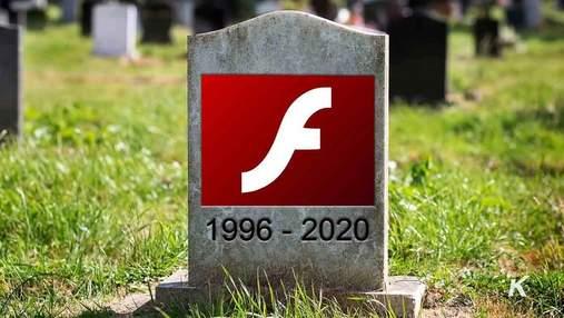 Microsoft повністю прибрала Flash Player з Windows: оновлення буде доступне вже скоро