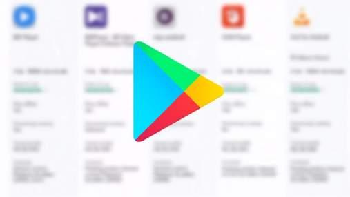 Google тестує функцію порівняння Android-додатків у Play Маркеті