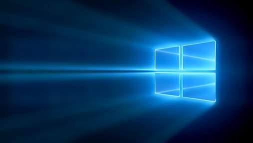 Деякі нові функції Windows 10 зникли в новій ранній збірці ОС: що прибрали