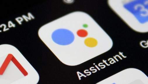 Велике оновлення Google Асистента на Android: як включити швидкі команди