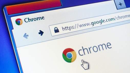 Скріншот з прокруткою у Chrome: як зробити знімок цілої сторінки у браузері – інструкція