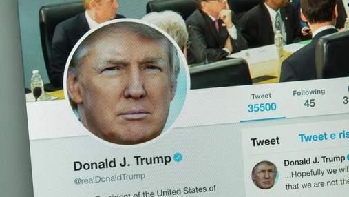 Трамп vs Twitter: конфлікт між політиком та соцмережею не припиняється