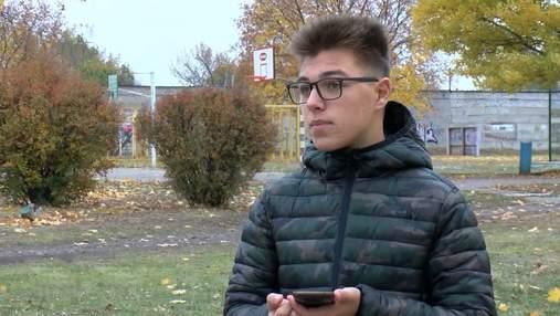 Український школяр створив мобільний додаток про своє місто: деталі