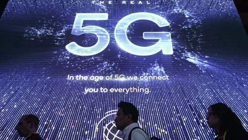 5G незабаром витіснить 4G – цікавий прогноз