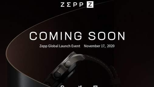 Amazfit готує розумний годинник серії Z з класичним дизайном