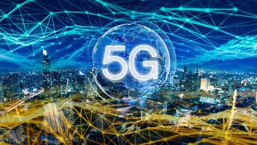 5G в Україні: в Кабміні ухвалили план запровадження
