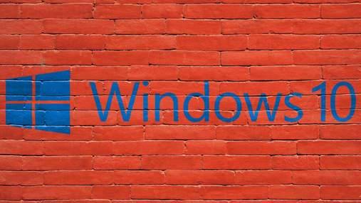 Microsoft випустила оновлення для Windows 10 з виправленням небезпечних вразливостей