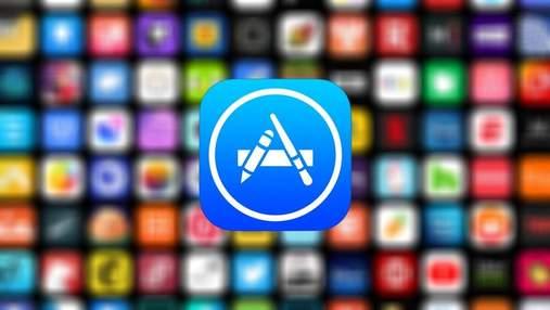 Пішла на поступки: Apple знизить комісію в App Store для невеликих компаній