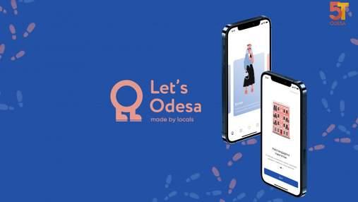 Let's Odesa: українці представили новий мобільний додаток для подорожей