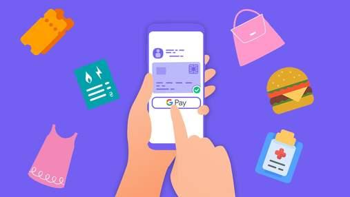 Viber запускает Chatbot payments в Украине: оплата прямо в мессенджере