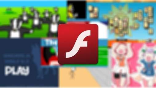 Сервис Internet Archives сохранит наследие Flash для потомков