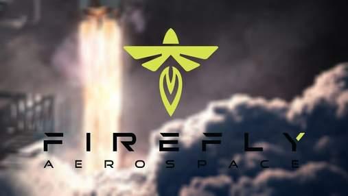 Firefly Aerospace запустить малюнки українських школярів до космосу на своїй ракеті Alpha