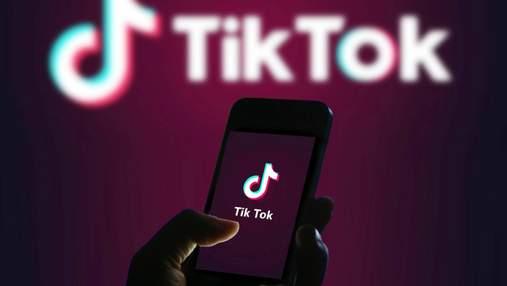 TikTok дозволить приховати ролики, які можуть викликати епілептичний припадок